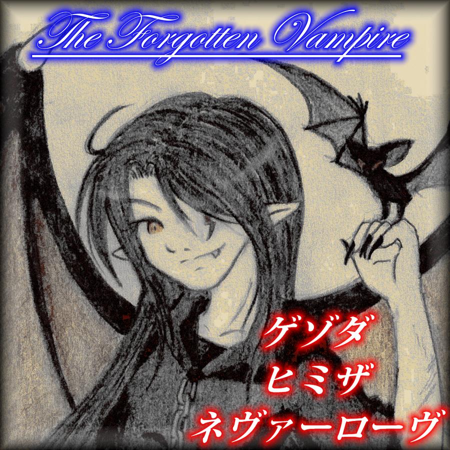 Kurokureru's Profile Picture