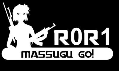 r0r1 Clan Logo by maskawaih