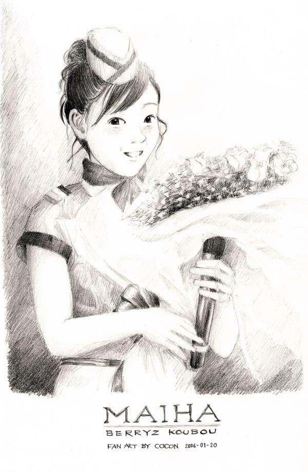 Maiha 01-Berryz Koubou by cocon