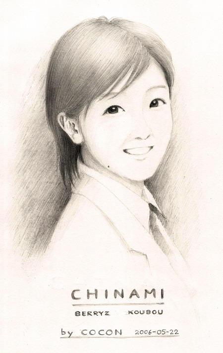 Chinami 01-Berryz Koubou by cocon