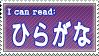 I can read Hiragana by Okashii-Mono
