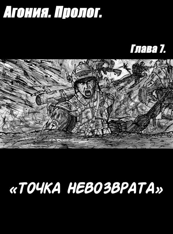 Manga by MangakaBadGuy