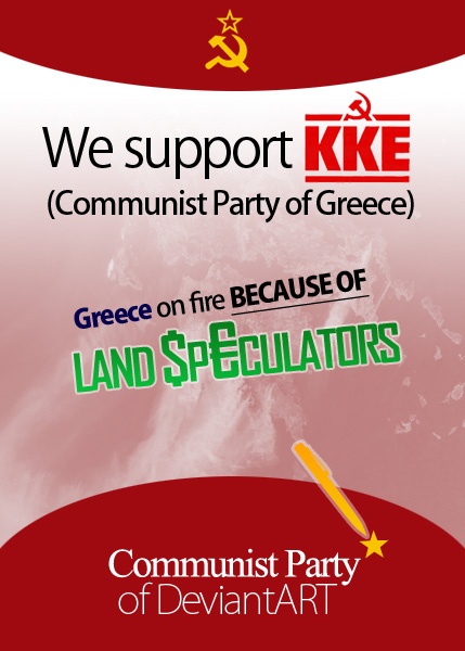 CPDA - We support KKE by delatorre-politik
