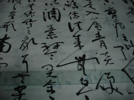 Calligraphy by apple-feet