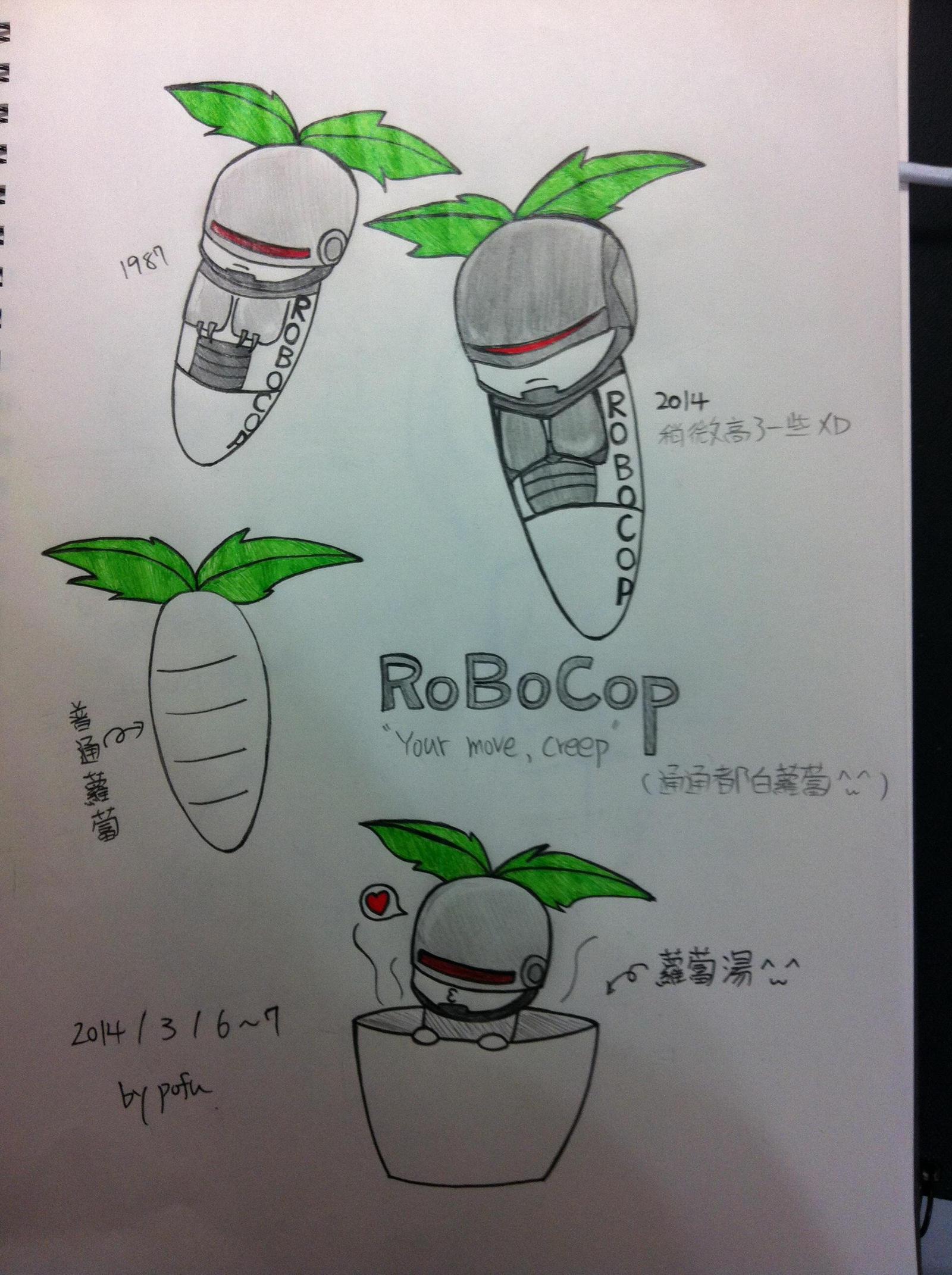 Robocop...? by Lovivian