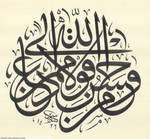 calligrapher Shereen