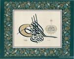 calligrapher Dawood Bektash