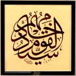 calligrapher Dawood Bektash 2