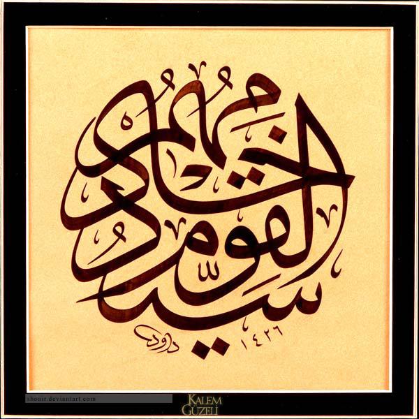 calligrapher Dawood Bektash 2 by ACalligraphy
