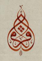 calligrapher Farouk Haddad