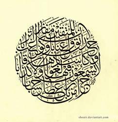 calligrapher Adnan Sheikh by ACalligraphy