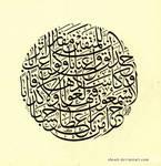 calligrapher Adnan Sheikh