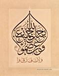 calligrapher Adnan Sheikh 2