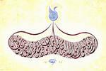calligrapher AbdelNaser