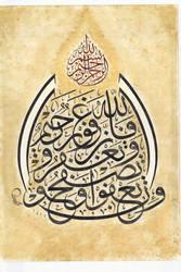calligrapher AbdelNaser 2 by ACalligraphy