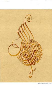 calligrapher Farouk Haddad 3