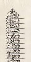 calligrapher Farouk Haddad 5