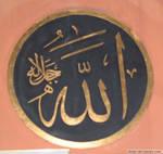 calligrapher Muhammad Ezzat 3