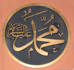 calligrapher Muhammad Ezzat 4