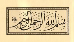 calligrapher Najm al-Deen