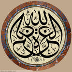 calligrapher Ahmed Shamata 2