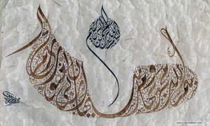 calligrapher Mohammad Haddad 2