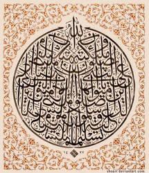 calligrapher Mohammad Haddad 4 by ACalligraphy
