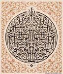 calligrapher Mohammad Haddad 4