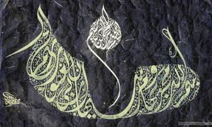 calligrapher Mohammad Haddad 5