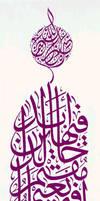 calligrapher Mohammad Haddad 6