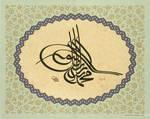 calligrapher Dawood Becktash