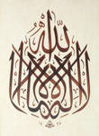 calligrapher Othman Ozcay 8