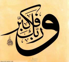 calligrapher Dawood Becktash11 by ACalligraphy