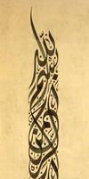 calligrapher Wesam Shawkat