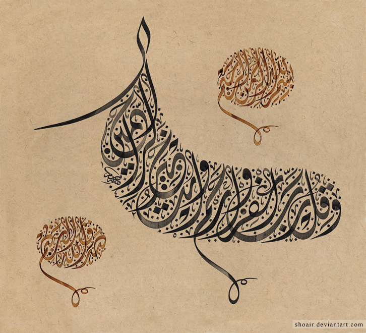 calligrapher Wesam Shawkat 4