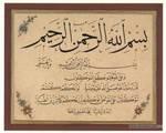 calligrapher Muhammad Shafiq 3