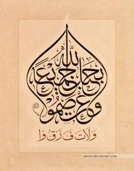 calligrapher Adnan Sheikh 3 by ACalligraphy