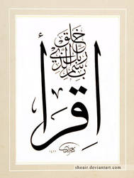 calligrapher Adnan Sheikh 4 by ACalligraphy
