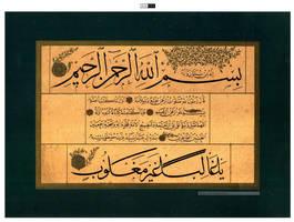 calligrapher Mustafa Ezzat 3 by ACalligraphy