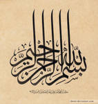 In The Name Of Allah by Ozcay