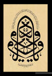 amiable by Mohammed Ozcay