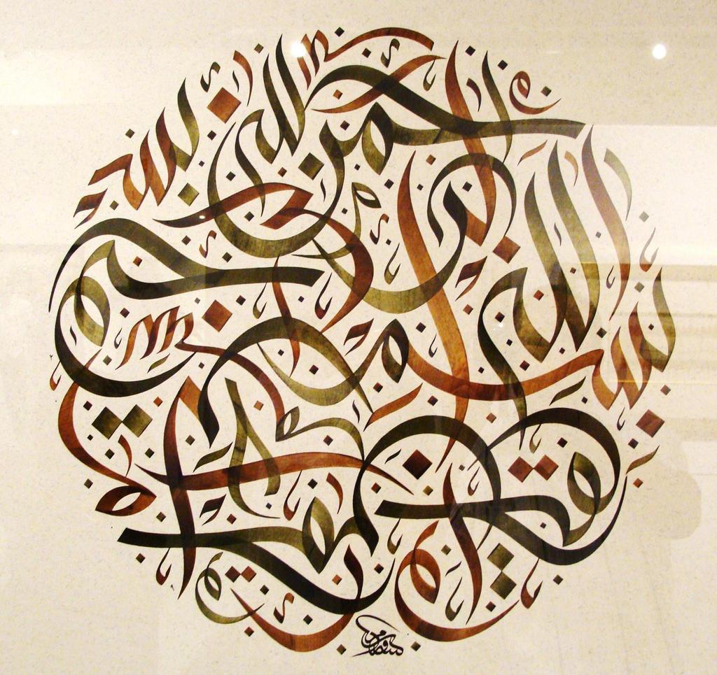 1 Aissam Hamoud