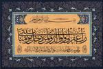 Abbas Baghdady 4