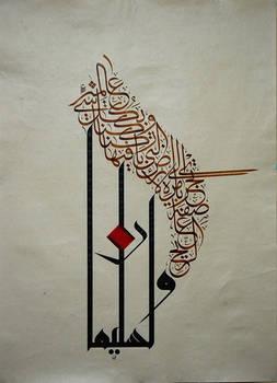 A Great Board by Sherien