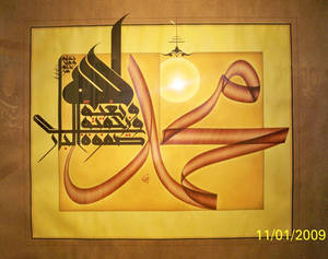 Muhammed -PBUH- by Sherien