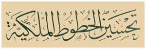 Sayed Ibrahim