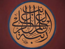 Magd Efndi by ACalligraphy