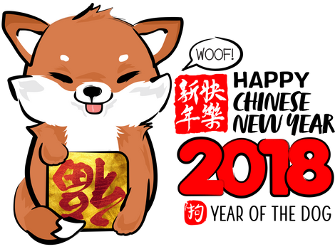 Chinese New Year 2018 : Part I
