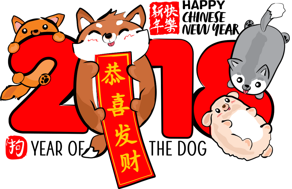 Chinese New Year 2018: Part II by yurike11