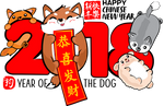 Chinese New Year 2018: Part II